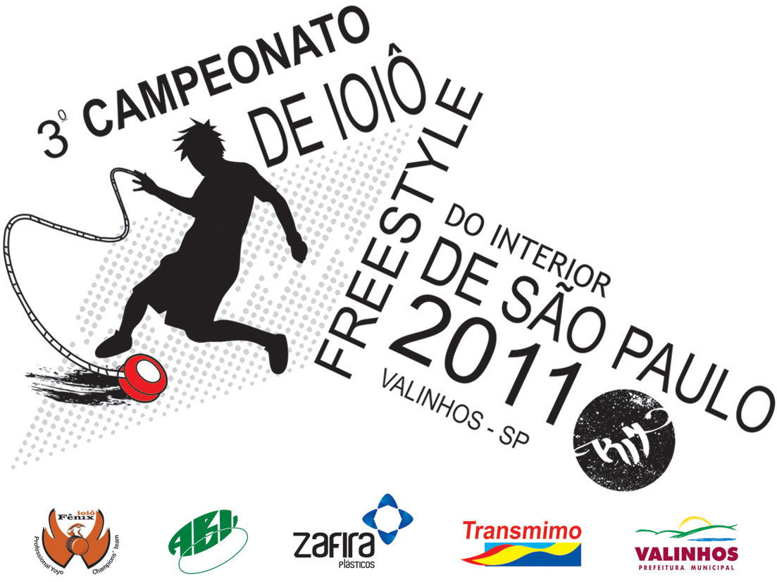 Campeonato do Interior 2011